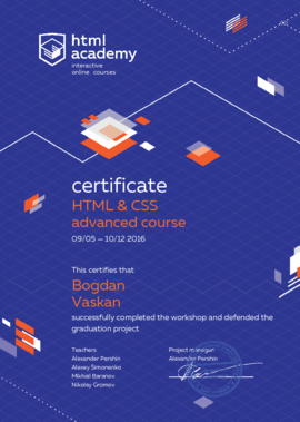 Advanced HTML and CSS