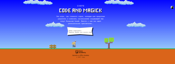 Code and magick